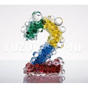 Toyota Shop 2-NI-|ゆず | Kozo Toyota Official Website