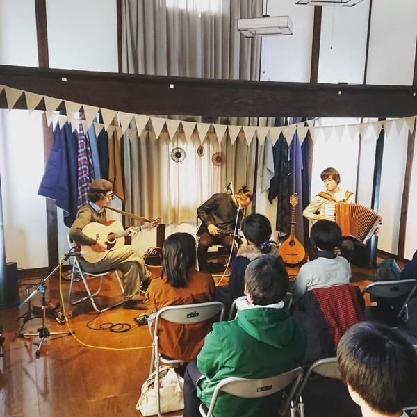 松本蔵シック館